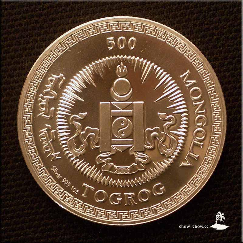 Монеты из платины сбербанк 1 копейка 1991 м цена